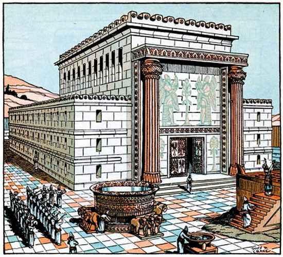Храм Соломона являлся основным